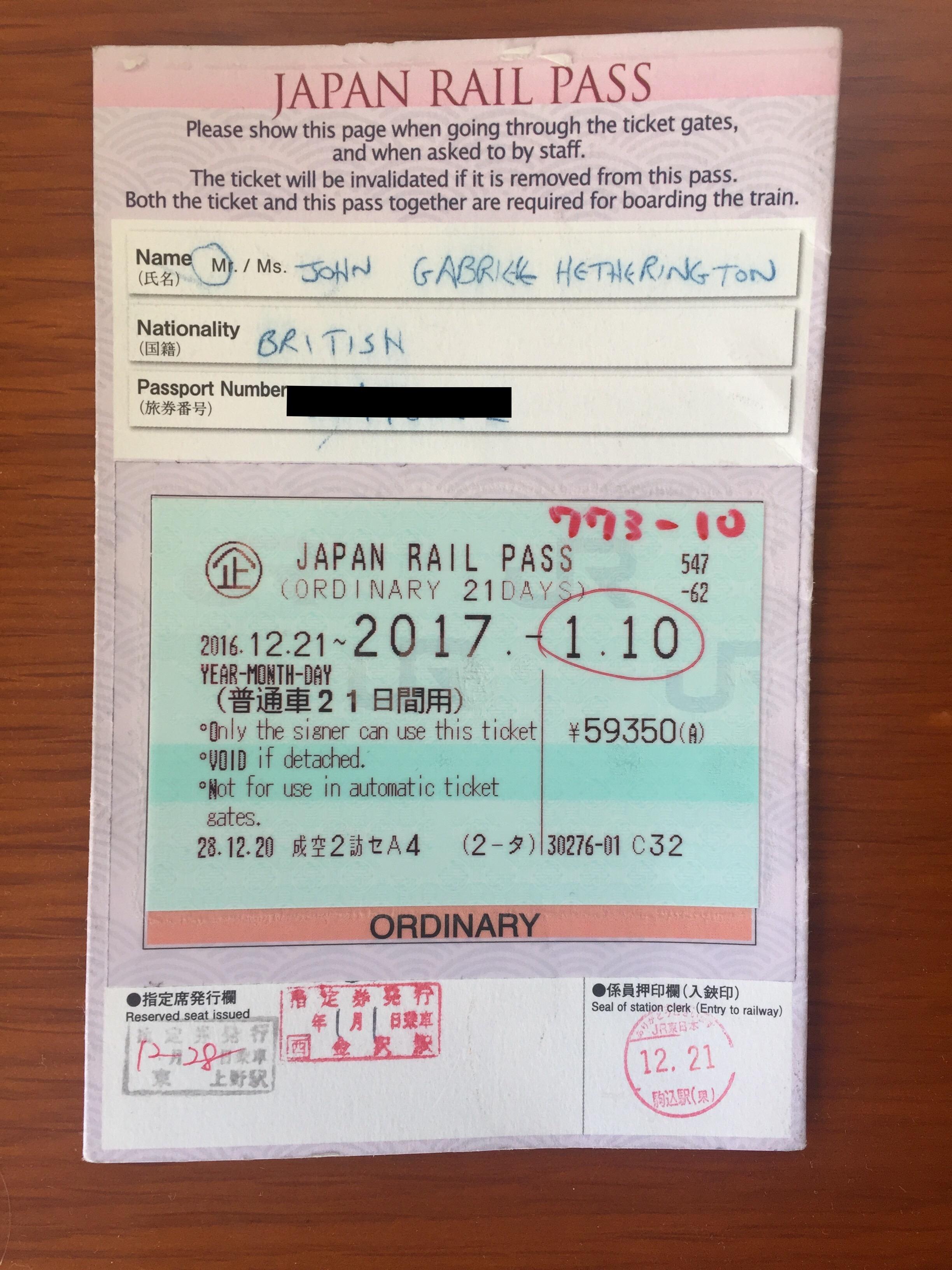 Japan Rail P